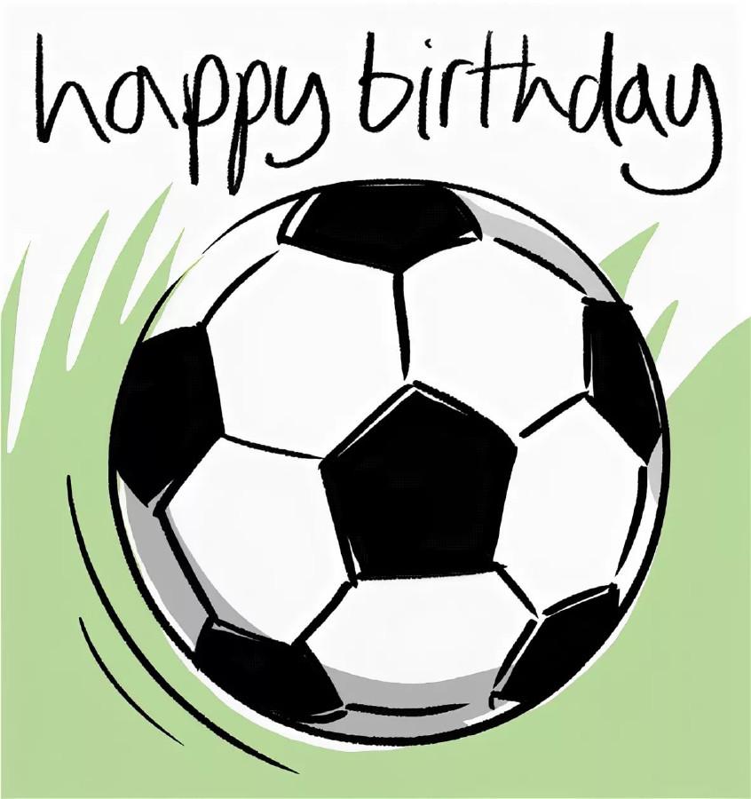 Открытки одноклассниках, открытка футбольная день рождение