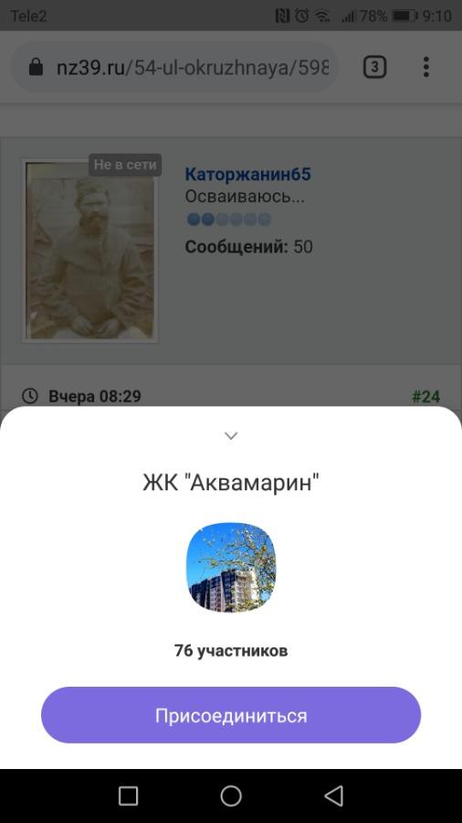 Screenshot_20200925-091004.jpg