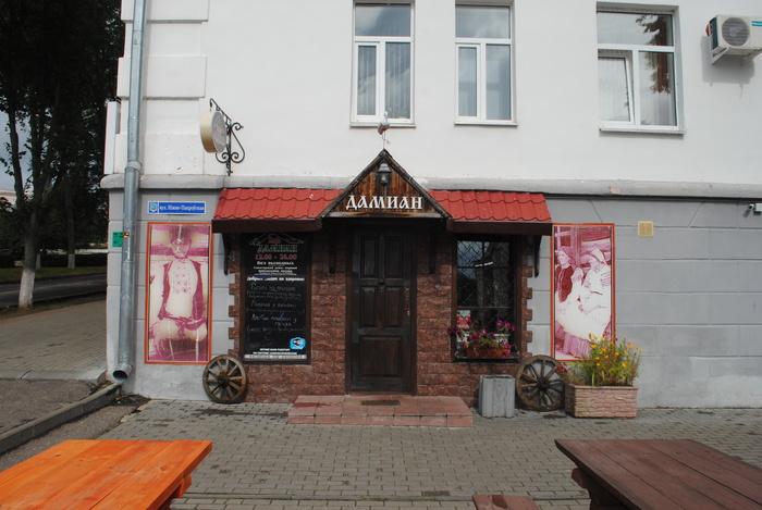 Города Беларуси-94308