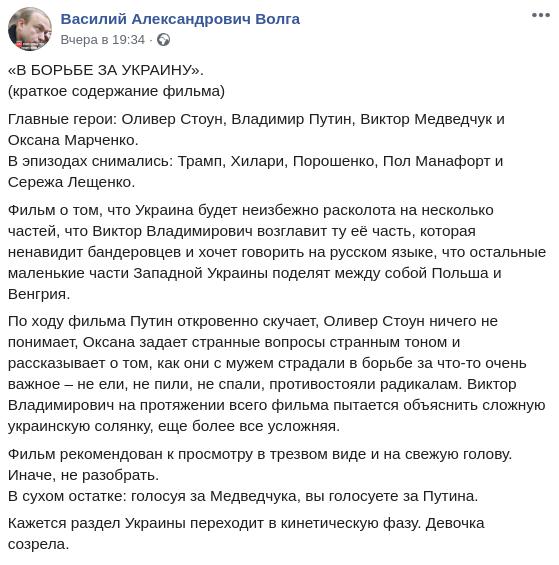 Украина, год 2019-131787