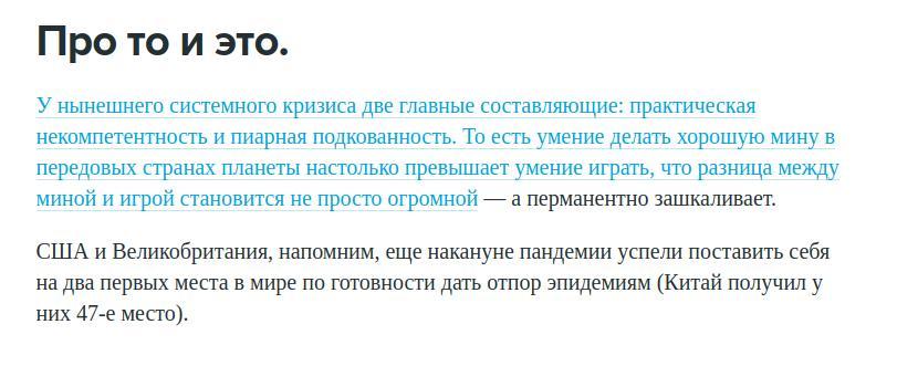 Screenshot_20200407_161006.jpeg
