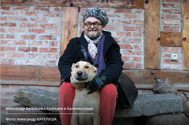 Интересные люди Зеленоградска/Кранца-111750