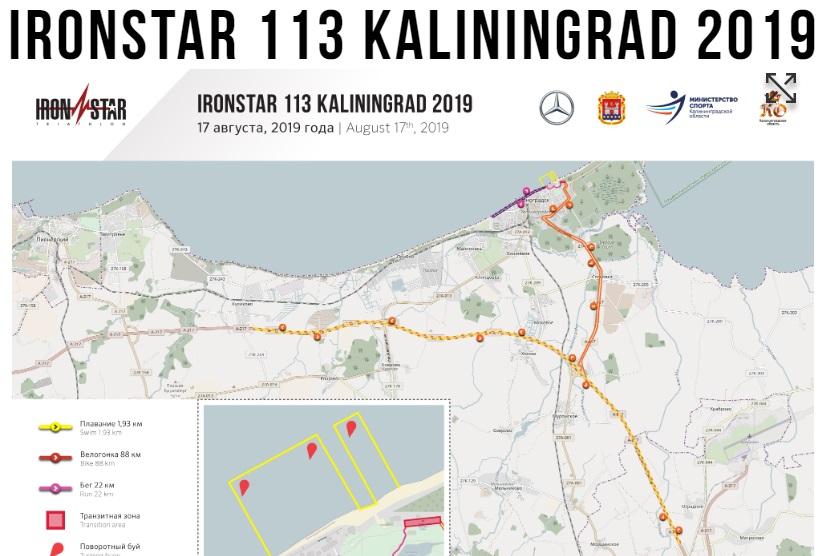 В субботу 17 августа, в Зеленоградске перекроют несколько улиц (16.08.19)-132585