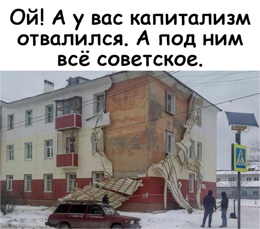 Россия. Время перемен.-133855