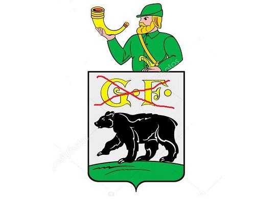 Черняховск-133369