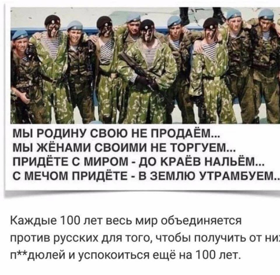 Милитаризация региона-134093