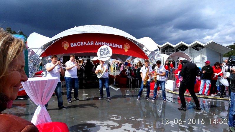 /var/www/admin/www/newzelenogradsk.ru/media/kunena/attachments/2063/IMG_20160612_143039_797x449.jpg