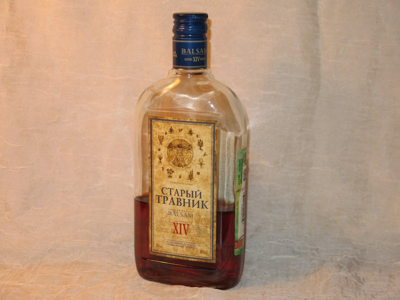 Алкоголь (в лучшем смысле этого слова)-93386