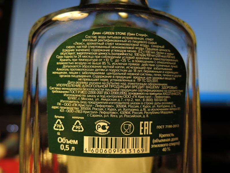 Алкоголь (в лучшем смысле этого слова)-93465