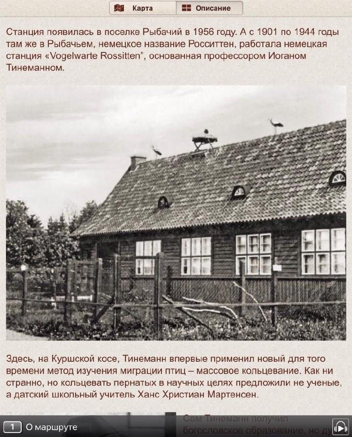 /var/www/admin/www/newzelenogradsk.ru/media/kunena/attachments/239/image-2-3-4-5-6-7-8-9-10-11-12-13-14-15-16-17-18-19-20-21-22-23-24-25-26-27-28-29-30-31-32-33-34-35-36-37-38-39-40-41-42-43-44-45-46-47-48-49-50-51.jpeg