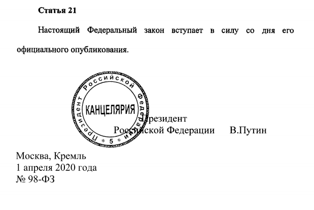 0001202004010072.pdf.png