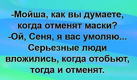 0njTsZ9m_mI.jpg