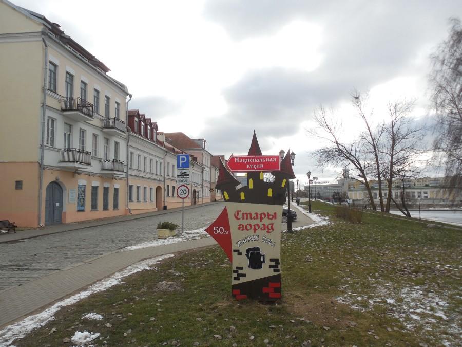 Города Беларуси-114488