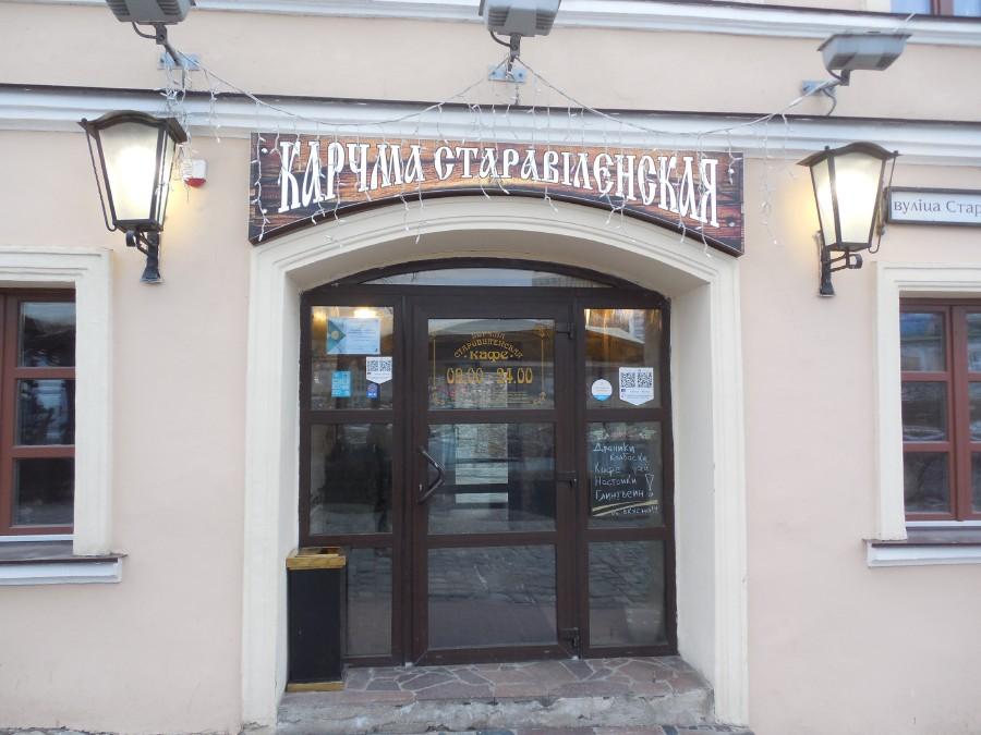 Города Беларуси-114495