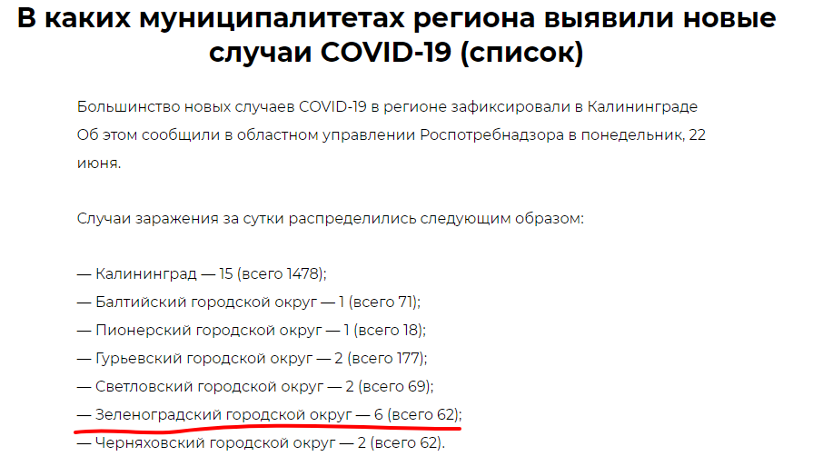 Opera_2020-06-22_111405_klops.ru.png