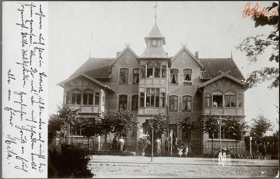 ВиллаWaldfrieden,Лесноймир1910г..jpg