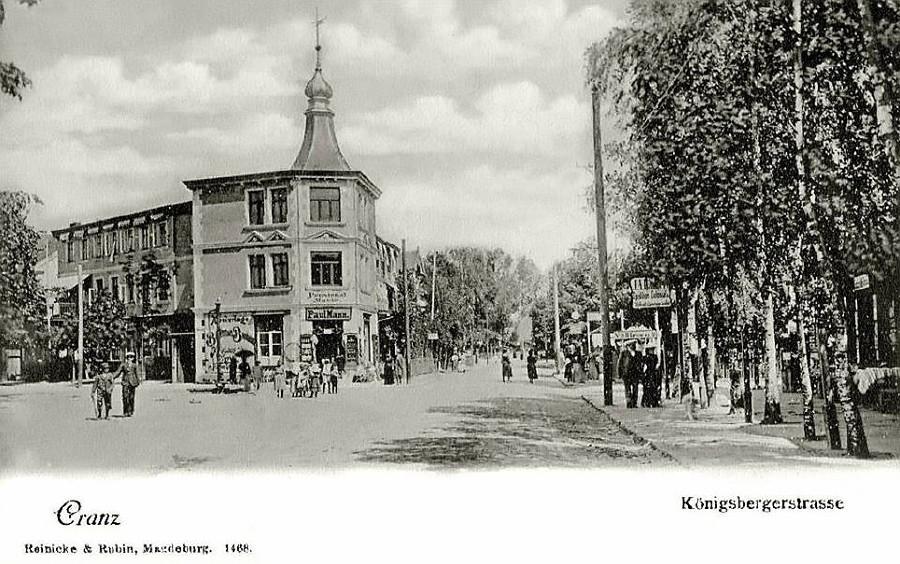 1914г..jpg