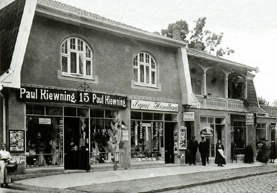 1920г..jpg