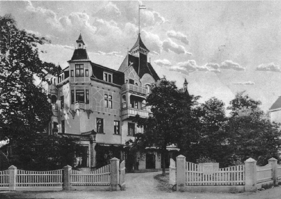 1925г..jpg