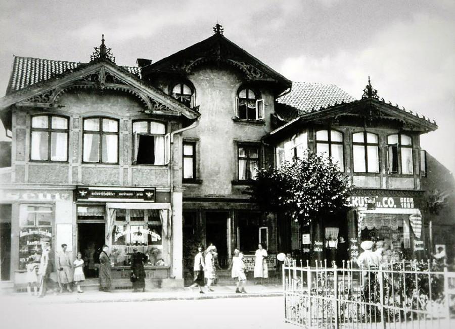 1930г..jpg