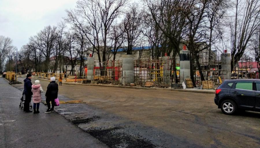 Реконструкция привокзальной площади в Зеленоградске-134330