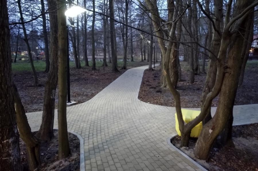 Зеленоградский парк - 2-134385