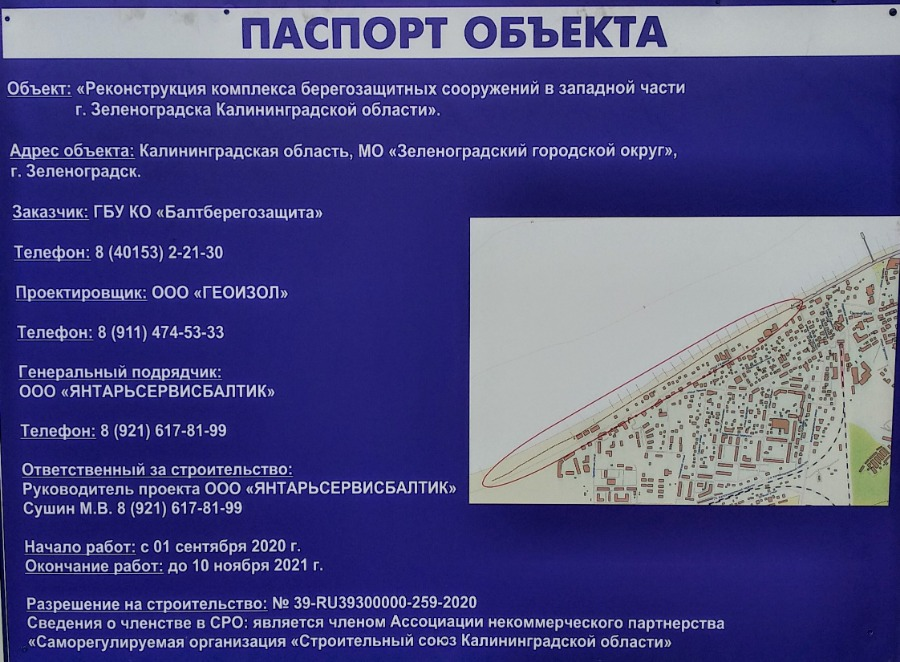 IMG_20201001_110550.jpg