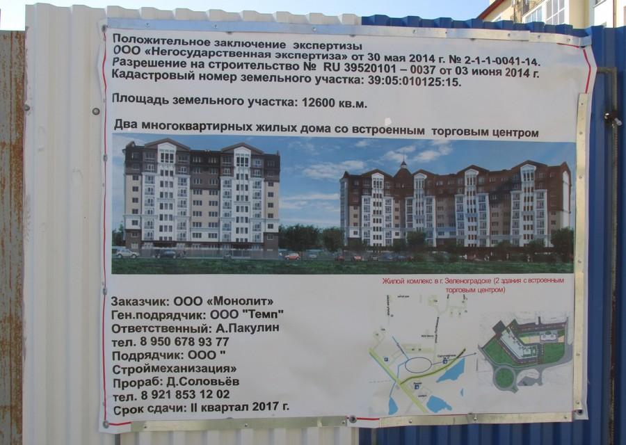 /var/www/admin/www/newzelenogradsk.ru/media/kunena/attachments/331/IMG_40701.jpg