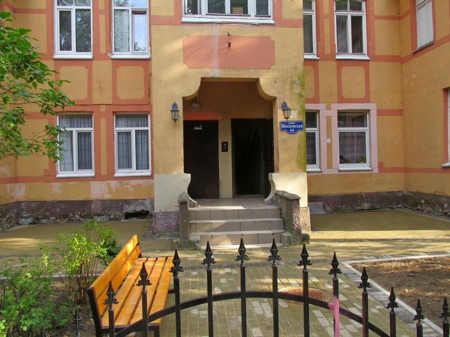 Благоустройство Зеленоградска-132353