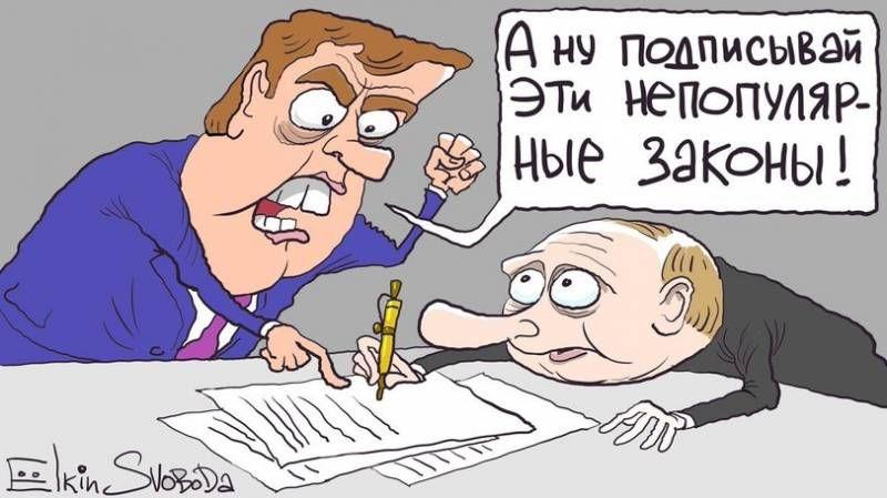 1533737709_elkin-politicheskaya-karikatura-politika-medvedev-4631239-01.jpeg