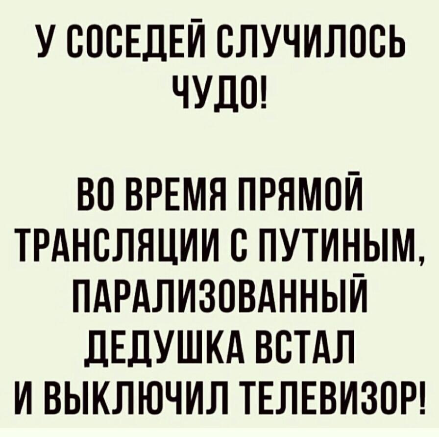 Россия. Время перемен.-134747