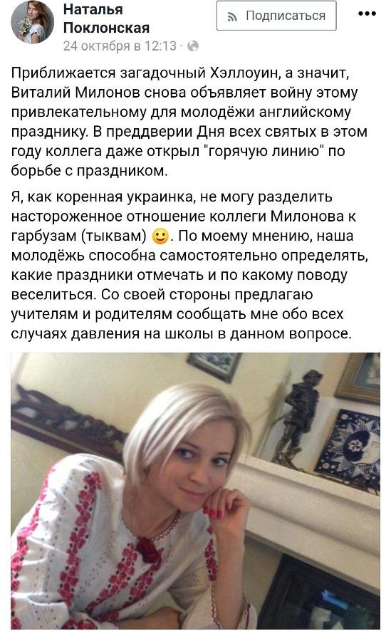 Россия. Время перемен.-134650