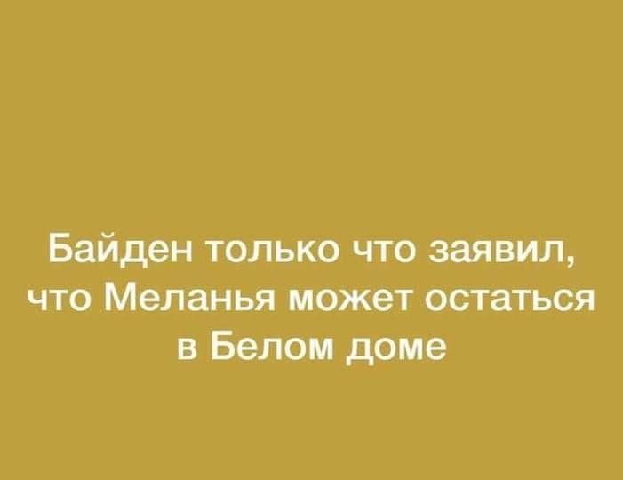 IMG_20201107_211249_131.jpg