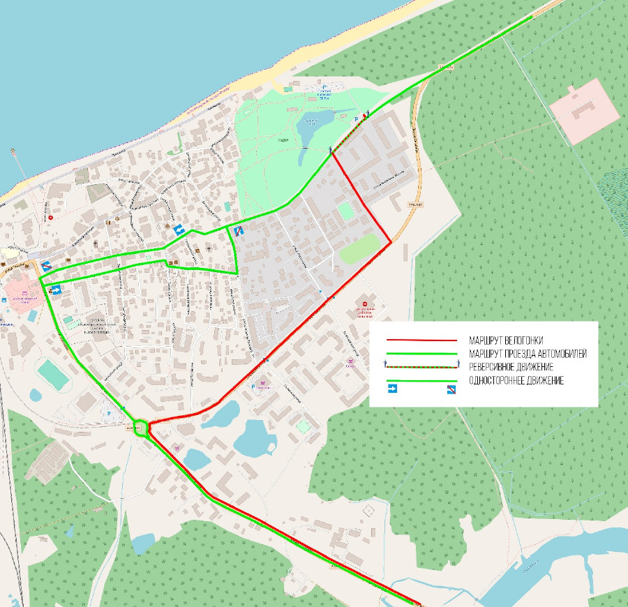 В субботу 17 августа, в Зеленоградске перекроют несколько улиц (16.08.19)-132559