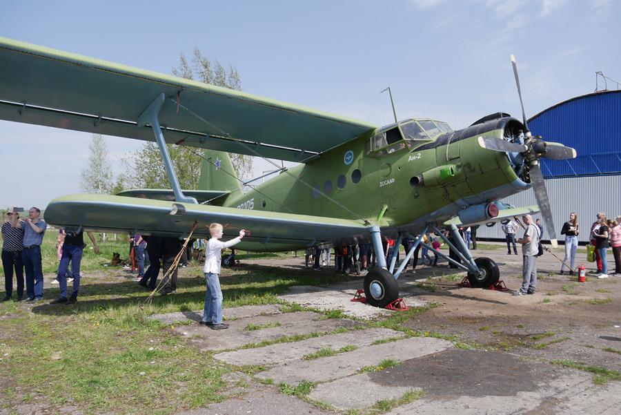 Аэроклуб «Гвардейский»-117149