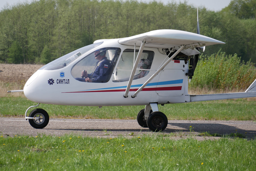 Аэроклуб «Гвардейский»-117150