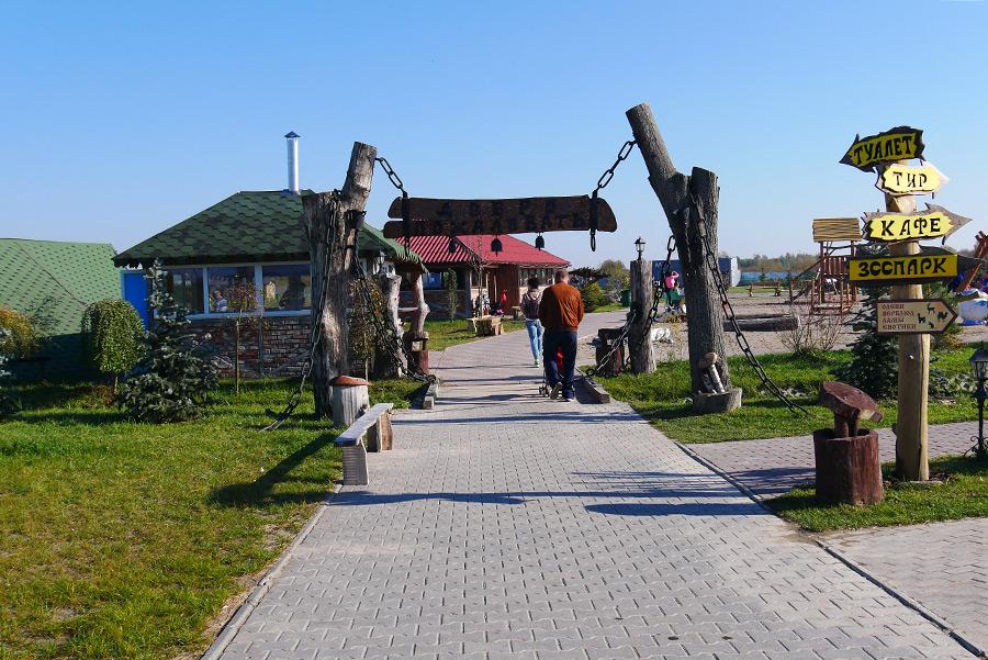 п. Константиновка, «Подворье на Хуторской»-122523