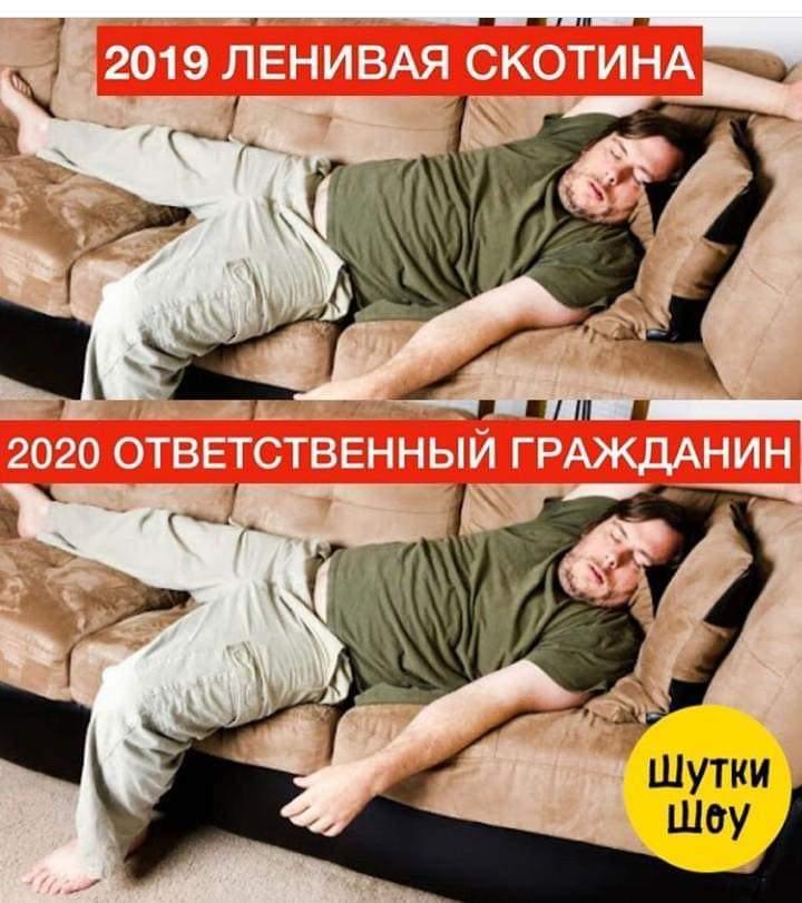 mw69SutROOI_2020-03-29.jpg
