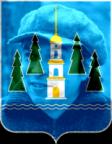 Сергей Голубев аватар